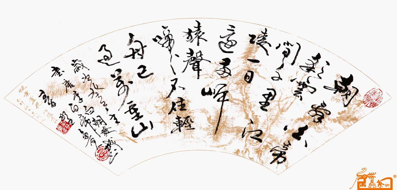 名家 秦野鲁人 书法 - 行书唐李白诗诗《早发白帝城》(已售)